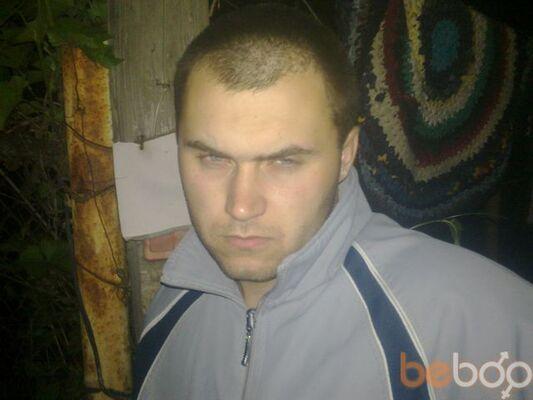 Фото мужчины xaron, Луганск, Украина, 29