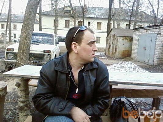 Фото мужчины alex, Самара, Россия, 35