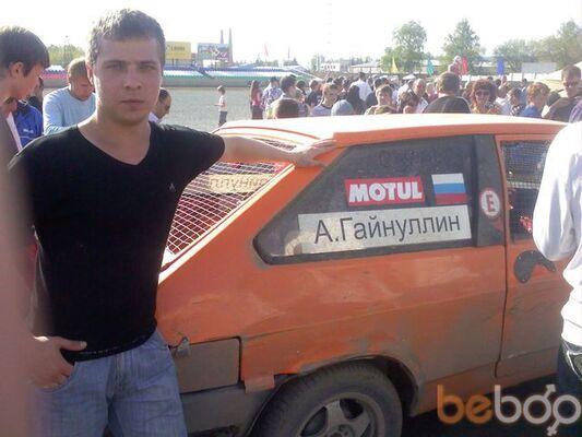 Фото мужчины wadim199020, Октябрьский, Россия, 26
