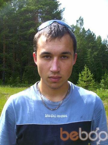 Фото мужчины nikson92, Екатеринбург, Россия, 25