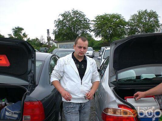 Фото мужчины rusland1987, Hameln, Германия, 29