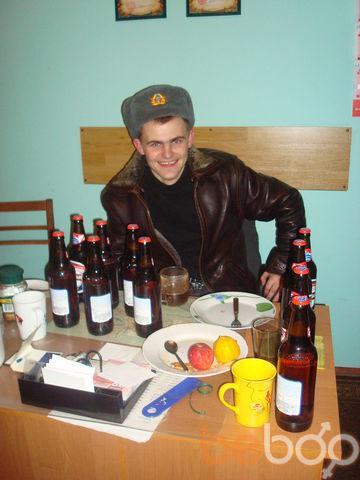 Фото мужчины громадянин, Киев, Украина, 29