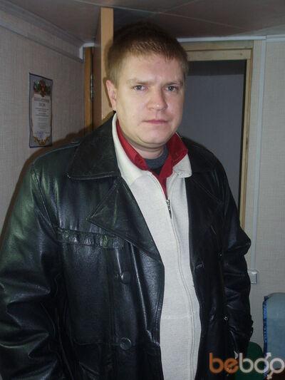 Фото мужчины alex75, Нижний Новгород, Россия, 41