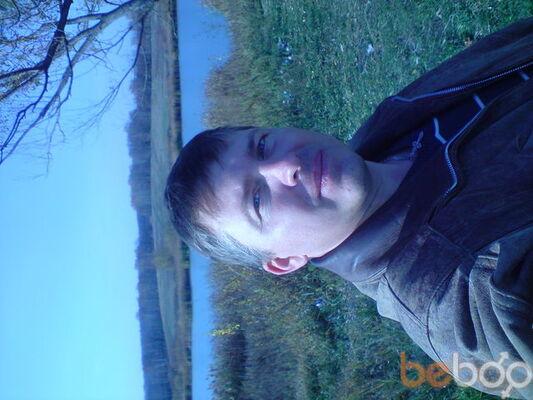 Фото мужчины serg, Самара, Россия, 44
