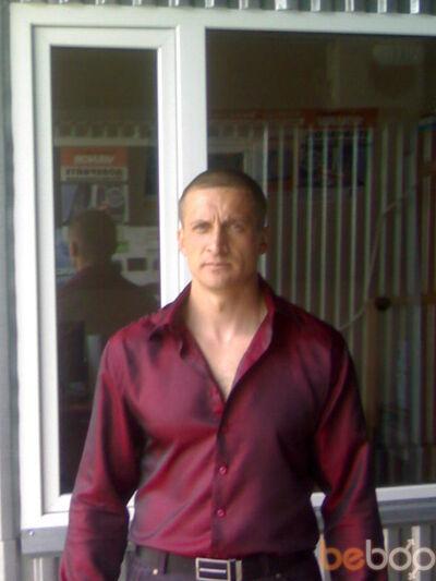 Фото мужчины арнольд, Костанай, Казахстан, 36