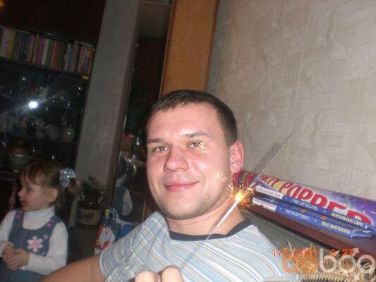 Фото мужчины tatsuji, Кривой Рог, Украина, 30