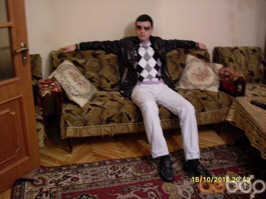 Фото мужчины 2020narek, Ереван, Армения, 25