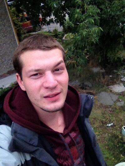 Фото мужчины Рауль, Екатеринбург, Россия, 25