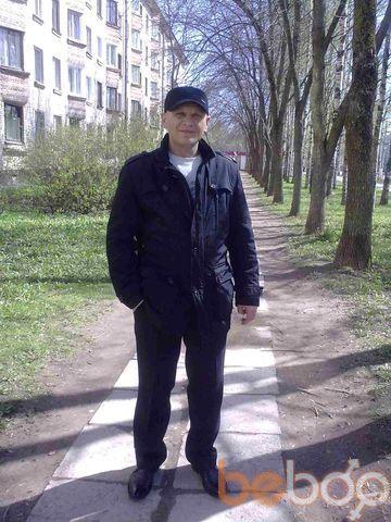 Фото мужчины Женя, Кириши, Россия, 40