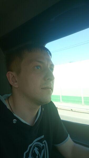 Фото мужчины Нико, Москва, Россия, 28