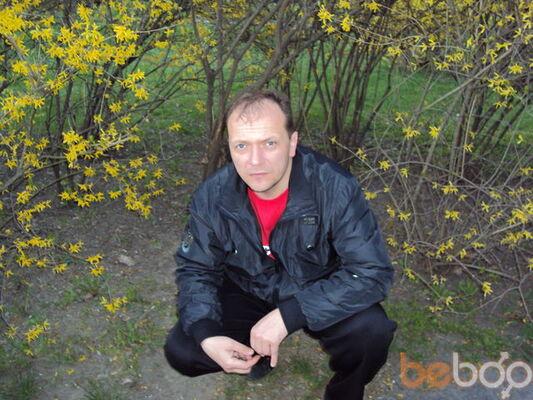 ���� ������� zemko_b, ������, �������, 41