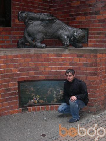 Фото мужчины stalcer666, Абакан, Россия, 29
