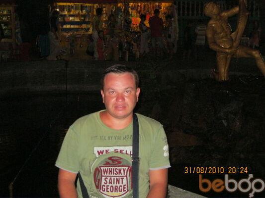 Фото мужчины PMST, Полтава, Украина, 33