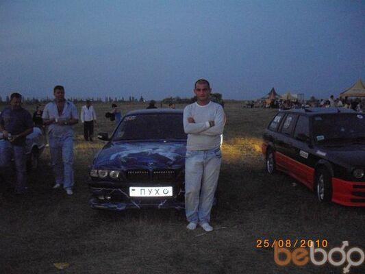 Фото мужчины Armen, Еланец, Украина, 26
