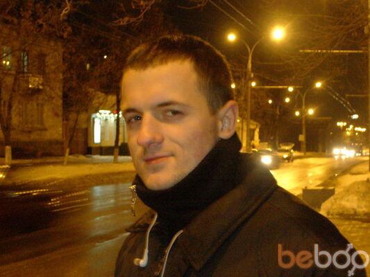 Фото мужчины Smile, Тирасполь, Молдова, 28