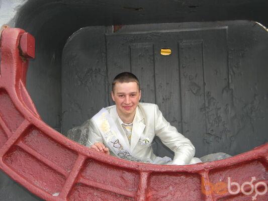 Фото мужчины сержант, Донское, Украина, 24