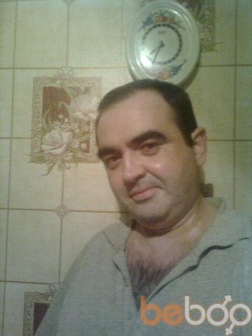 ���� ������� Vovandos, ��������������, �������, 43