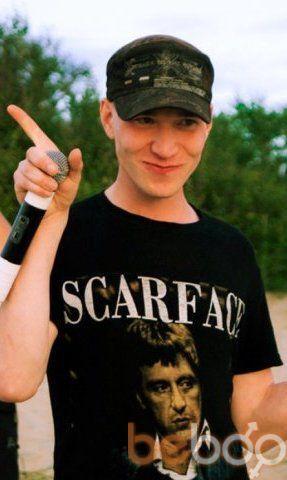 Фото мужчины daHouseCaT, Северодвинск, Россия, 32