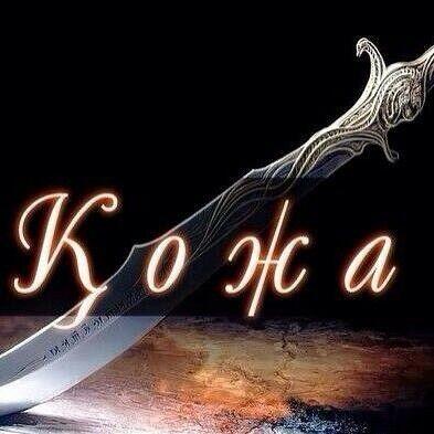 Фото мужчины Rahatik, Актау, Казахстан, 21