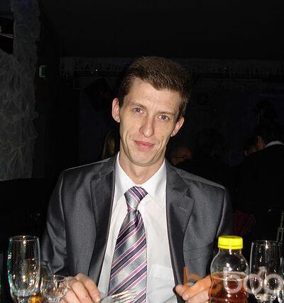 Фото мужчины darkvirus, Абдулино, Россия, 33