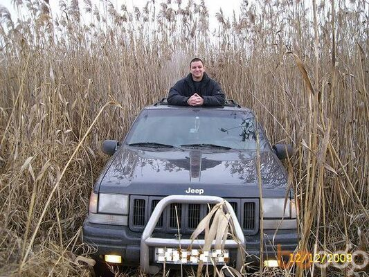 Фото мужчины Серега 7777, Запорожье, Украина, 36