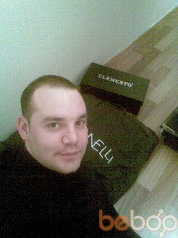 Фото мужчины vladlen, Караганда, Казахстан, 34