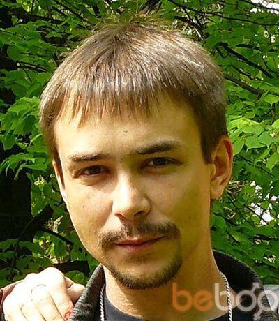 Фото мужчины GlassNoKamen, Николаев, Украина, 36