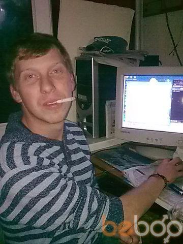 Фото мужчины teff, Алматы, Казахстан, 30