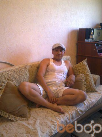 ���� ������� aydynt, ������, ���������, 36