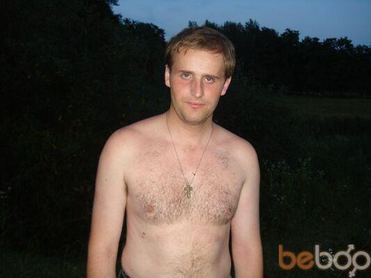 Фото мужчины andre, Львов, Украина, 33