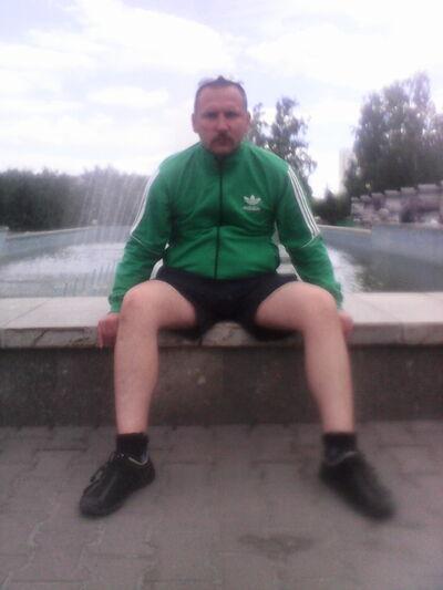 Фото мужчины pizdoliz, Барнаул, Россия, 31