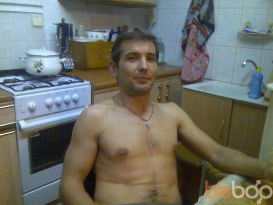 ���� ������� Pahan, ������������, ������, 42
