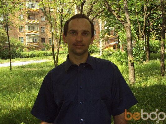 Фото мужчины vitalius, Запорожье, Украина, 37