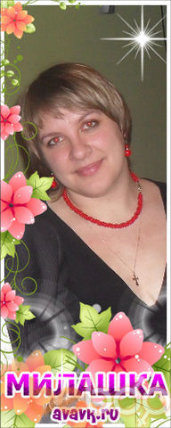 Фото девушки Дашуля, Екатеринбург, Россия, 29