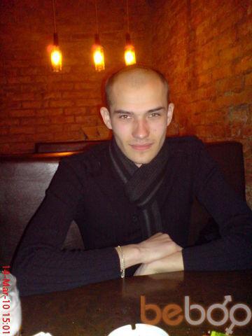 Фото мужчины Andrew, Кишинев, Молдова, 28