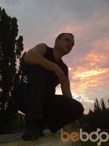 ���� ������� Nikitos, ������, �������, 29