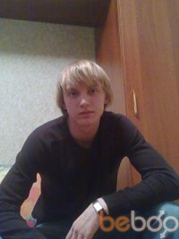 Фото мужчины Паразит, Нижний Новгород, Россия, 24