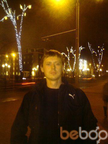 Фото мужчины strax26, Донецк, Украина, 35