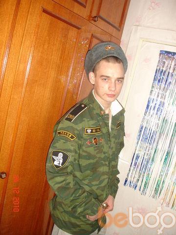 Фото мужчины вася, Сыктывкар, Россия, 25