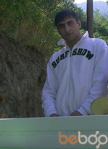 ���� ������� Narek, �����, �������, 31