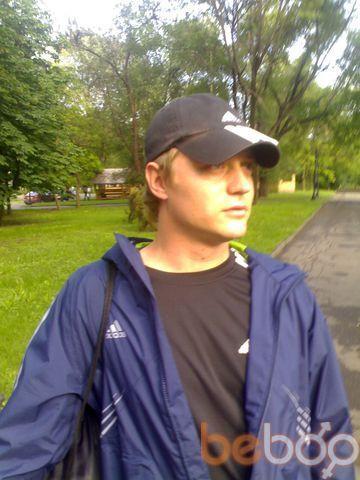 Фото мужчины MaXiM28, Кривой Рог, Украина, 34