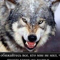 Фото мужчины Aleks, Владивосток, Россия, 28