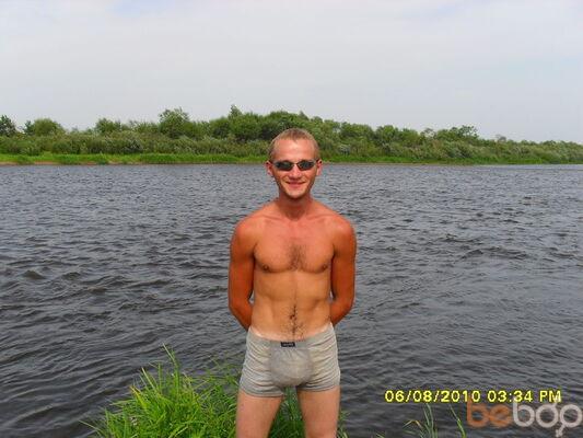 ���� ������� DraGon, ������, ��������, 28