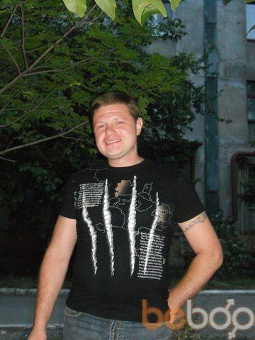 Фото мужчины dima197901, Макеевка, Украина, 37