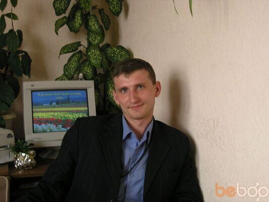 Фото мужчины Dmitriy, Красноярск, Россия, 38