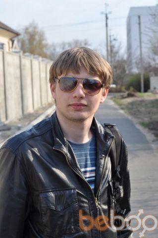 Фото мужчины Snickers, Борисполь, Украина, 25