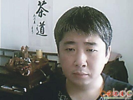 ���� ������� ii5150, Xi'an, �����, 41
