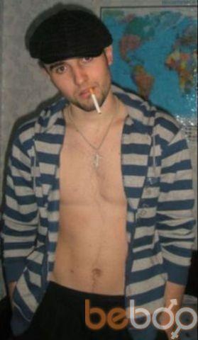 Фото мужчины Glamyr, Полтава, Украина, 29