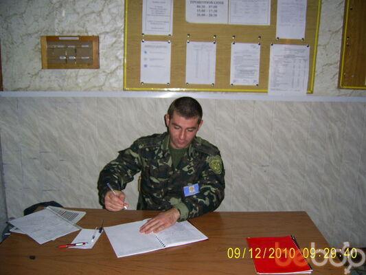 Фото мужчины erlan, Котовск, Украина, 38