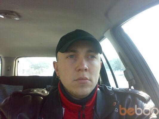 ���� ������� Pavlik, ������, ��������, 36
